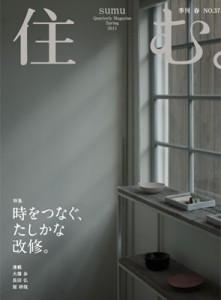 37_index